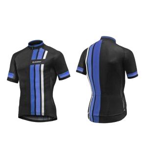 Biciklistička odjeća